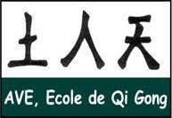 ave_qigong_logo